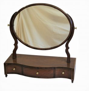 Oval mahogany toilet mirror/williamsantiques