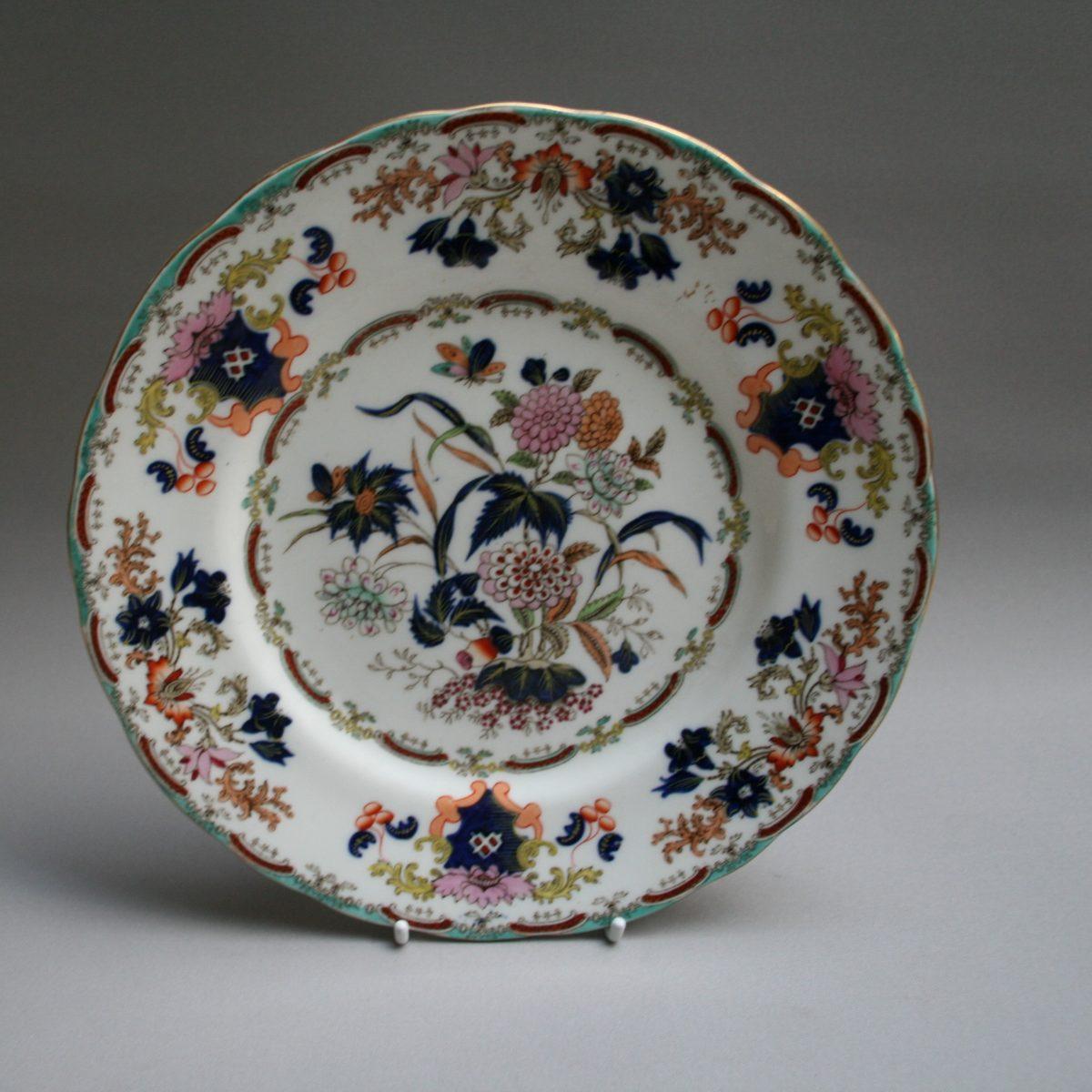 decorative plate with a scalloped rim/williamsantiques