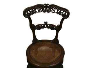 Rosewood Indian side chair/williamsantiques